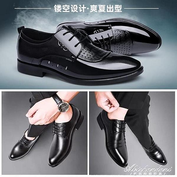 皮鞋男夏季2020新款潮鞋韓版英倫男士休閒鞋透氣商務正裝潮流鞋子 黛尼時尚精品