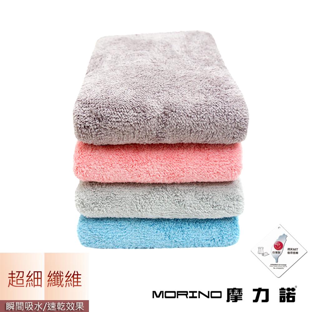 【MORINO摩力諾】抗菌防臭超細纖維簡約浴巾