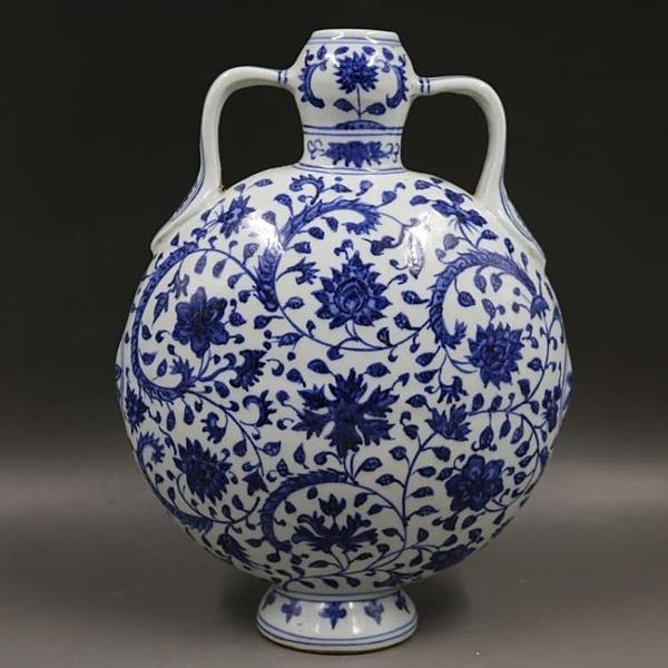 明永樂青花纏枝花紋如意瓶手繪仿古老貨瓷器家居擺件古董古玩收藏1入