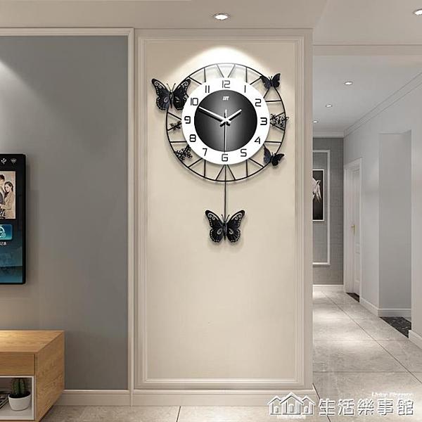 北歐鐘表掛鐘客廳大氣個性創意時尚藝術表家用現代簡約掛墻時鐘大NMS【樂事館新品】