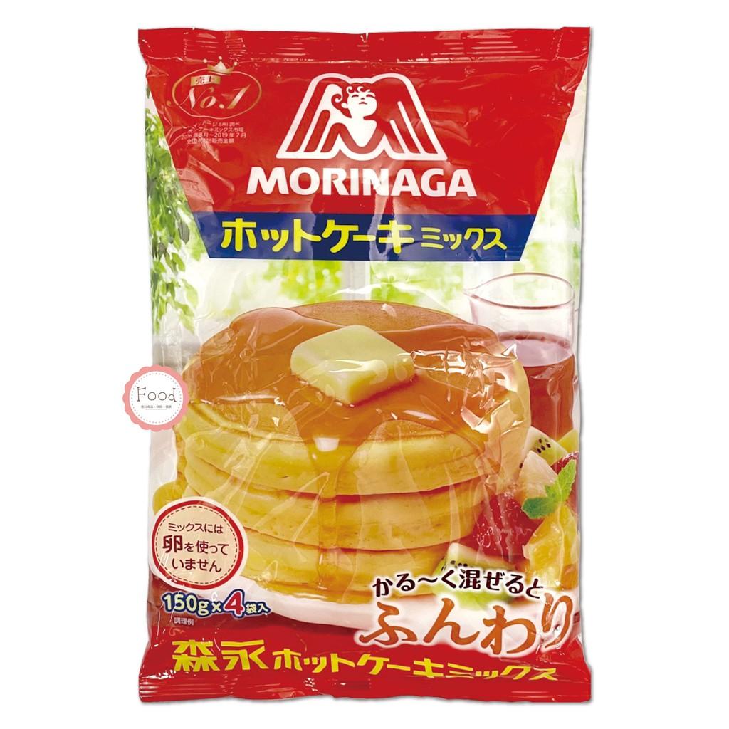 日本 MORINAGA森永 德用 鬆餅粉 600g (150g*4入) 蛋糕粉 鬆餅 甜點 烘培