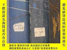 二手書博民逛書店稀缺罕見,極其珍貴《中國歷史,法律,禮儀和人民的習俗》 約187