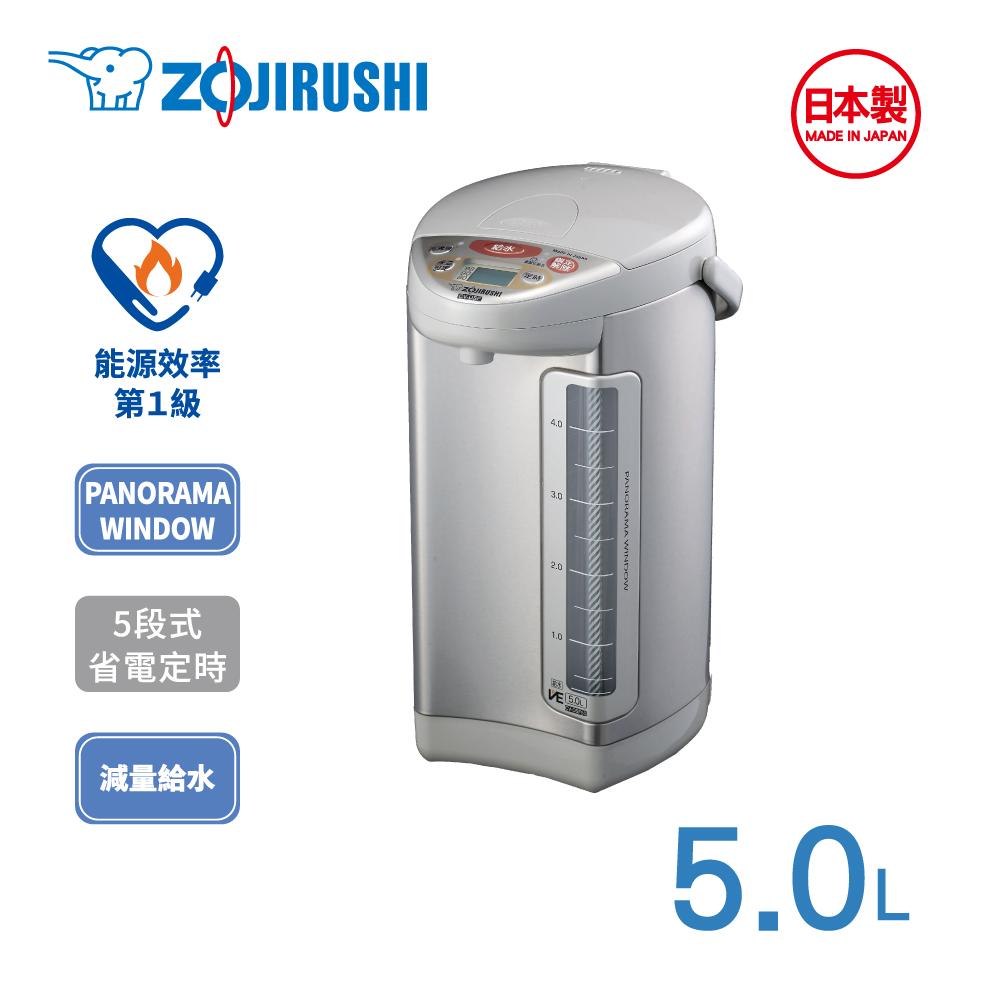 (日本原裝)象印*5公升* SuperVE 超級真空省電微電腦熱水瓶(CV-DSF50)
