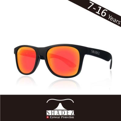 瑞士 SHADEZ 兒童太陽眼鏡 【偏光-黑框晚霞橘 SHZ-405】7 - 16歲