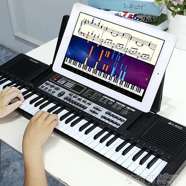 電子琴 兒童電子琴女孩初學3-6-12歲61鍵麥克風寶寶益智音樂玩具 茱莉亞