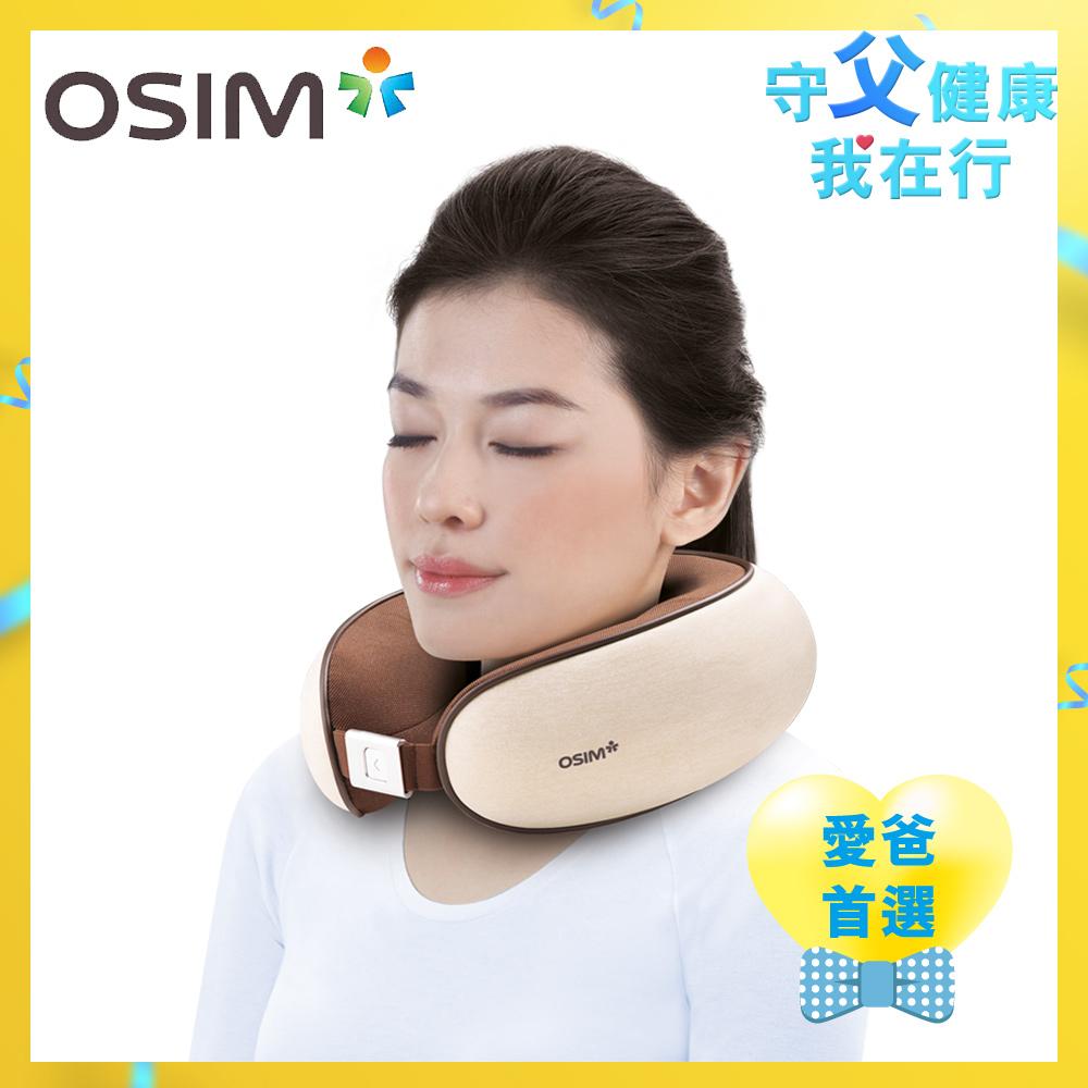 【OSIM】輕巧頸摩枕2 OS-191