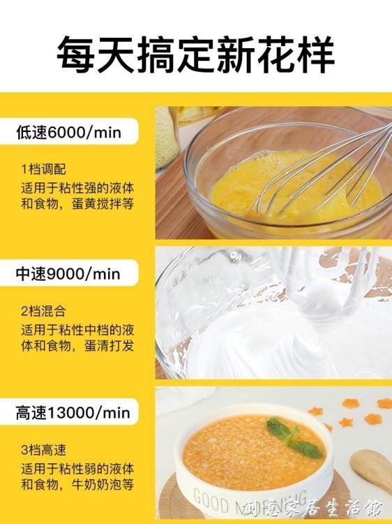 云涵手持電動打奶泡器奶泡機家用迷你咖啡奶泡 調速發泡器打蛋器  新年鉅惠 台灣現貨