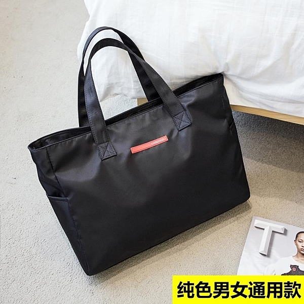 手提包 防水健身包行李袋短途小容量手提旅行包男女生加厚尼龍布包媽咪潮 果果生活館