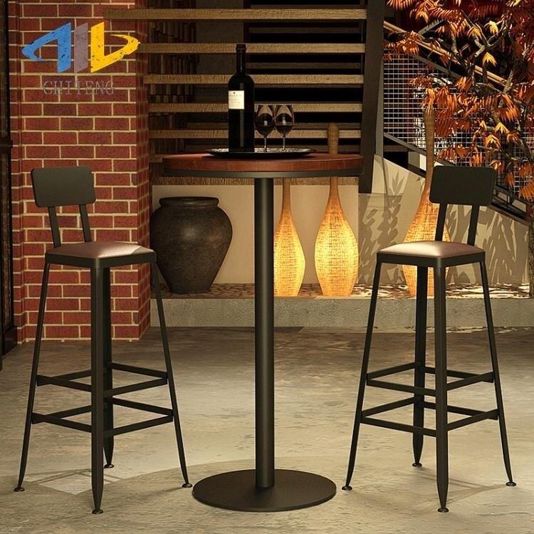 吧臺椅星巴克吧臺椅實木歐式鐵藝酒吧椅吧凳現代簡約椅子高腳凳  概念3C