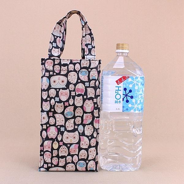 水壺袋 包包 防水包 雨朵小舖 M045-0032 2200c.c.大水壺袋-黑眼罩貓頭鷹14252 funbaobao