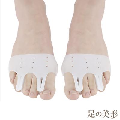 任選-足的美形 矽膠分趾透氣前掌墊 (1雙)