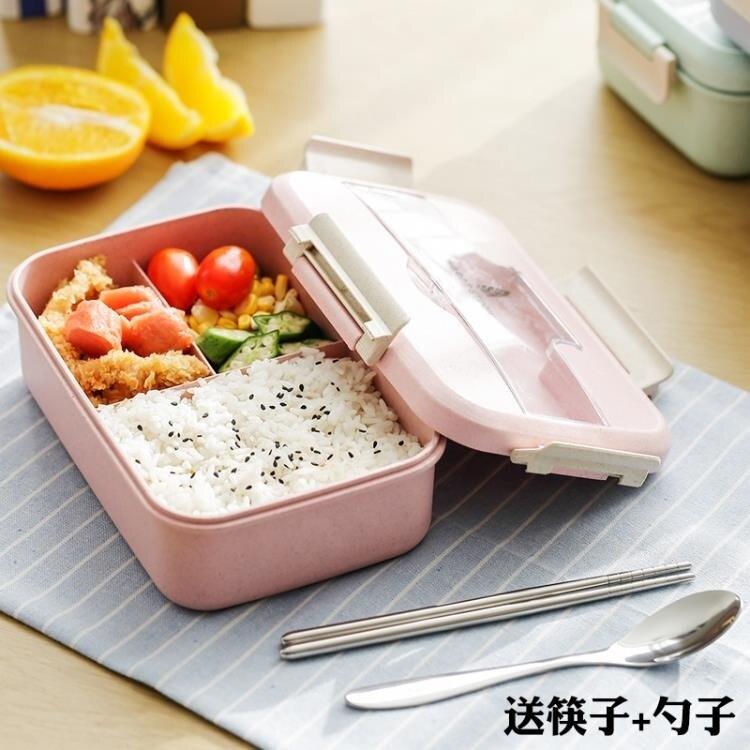 飯盒便當盒小麥秸稈學生日式食堂微波爐簡約分格帶蓋韓國上班餐盒 概念3C
