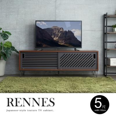 H&D Renns雷恩5尺胡桃電視櫃-DIY組裝