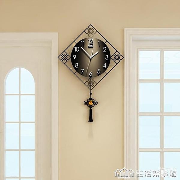 中國風掛鐘家用大氣中式表客廳鐘表創意時尚時鐘掛墻現代掛表簡約NMS【樂事館新品】
