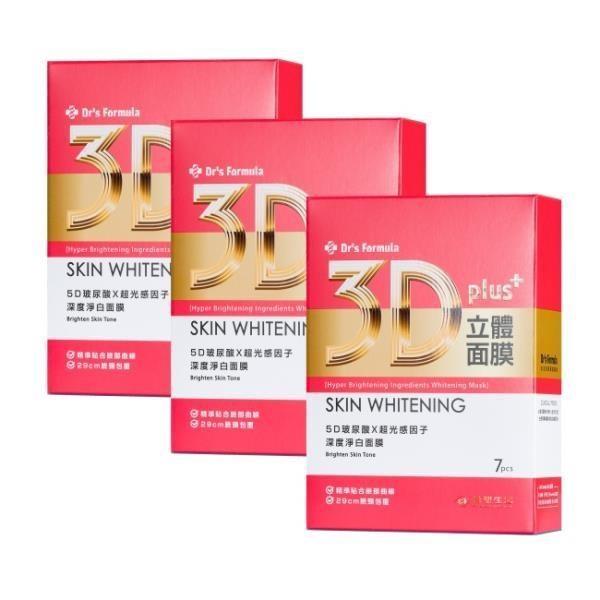 《台塑生醫》Dr's Formula 3D立體深度淨白面膜(7片裝)*3盒入