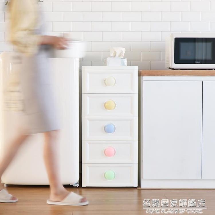 床頭夾縫收納櫃30cm抽屜式塑料縫隙櫃廚房衛生間置物架窄櫃儲物櫃