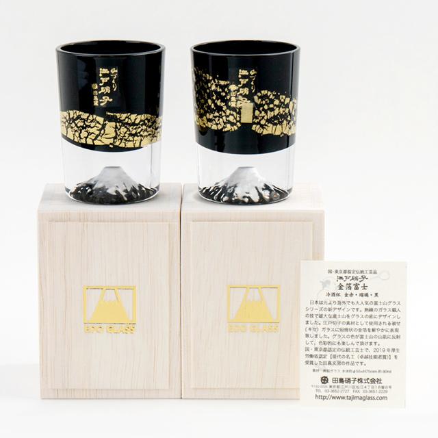【田島硝子】田島硝子 富士山杯 金箔冷酒杯2入組 黑x黑(TG20-016-1GK+TG20-016-1GK)