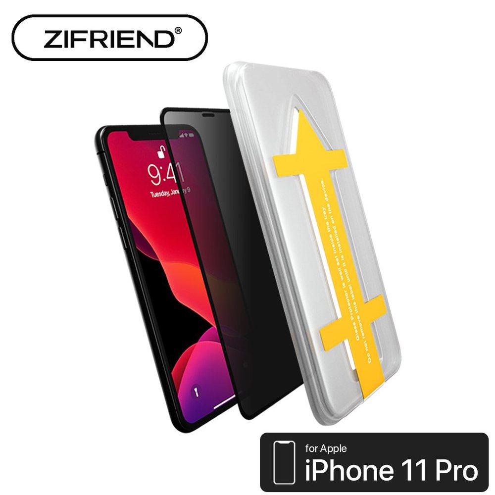 ZIFRIEND Easy App™ 零失敗3D滿版防窺玻璃保護貼 iPhone11PRO(ZFP-I11PBK)