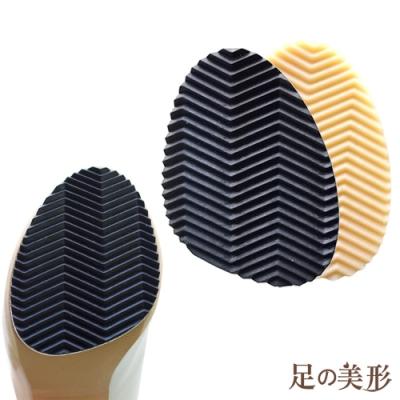 任選-足的美形 台灣製3M圓頭鞋底防滑貼 (1雙)