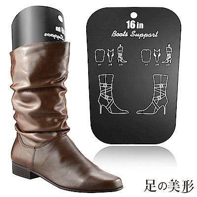 任選-足的美形 高筒馬靴靴撐片16吋 (2雙)