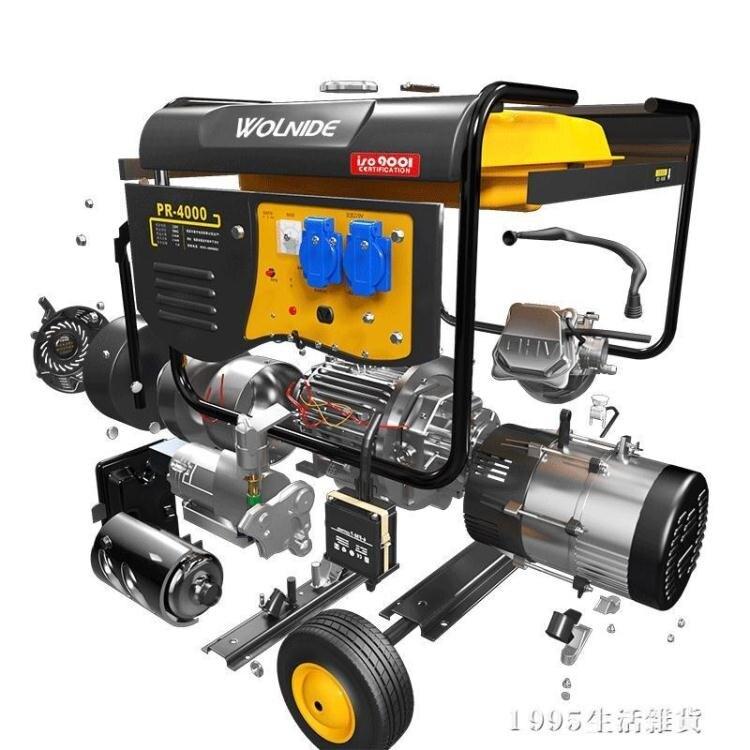 汽油發電機220V家用小型單相380伏3/5/6千瓦8Kw三相迷你微型