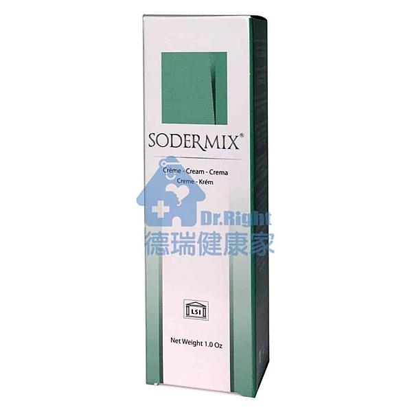 SODERMIX 舒德美乳膏 30G/條◆德瑞健康家◆