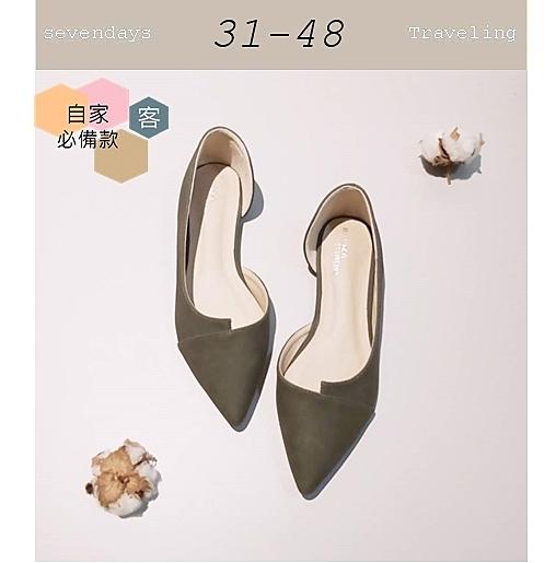 大尺碼女鞋小尺碼女鞋尖頭缺口側挖性感平底鞋娃娃鞋包鞋橄欖綠11號(31-48)現貨#七日旅行