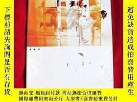二手書博民逛書店Beat罕見freak vol.137 avex唱片公司期刊Y1