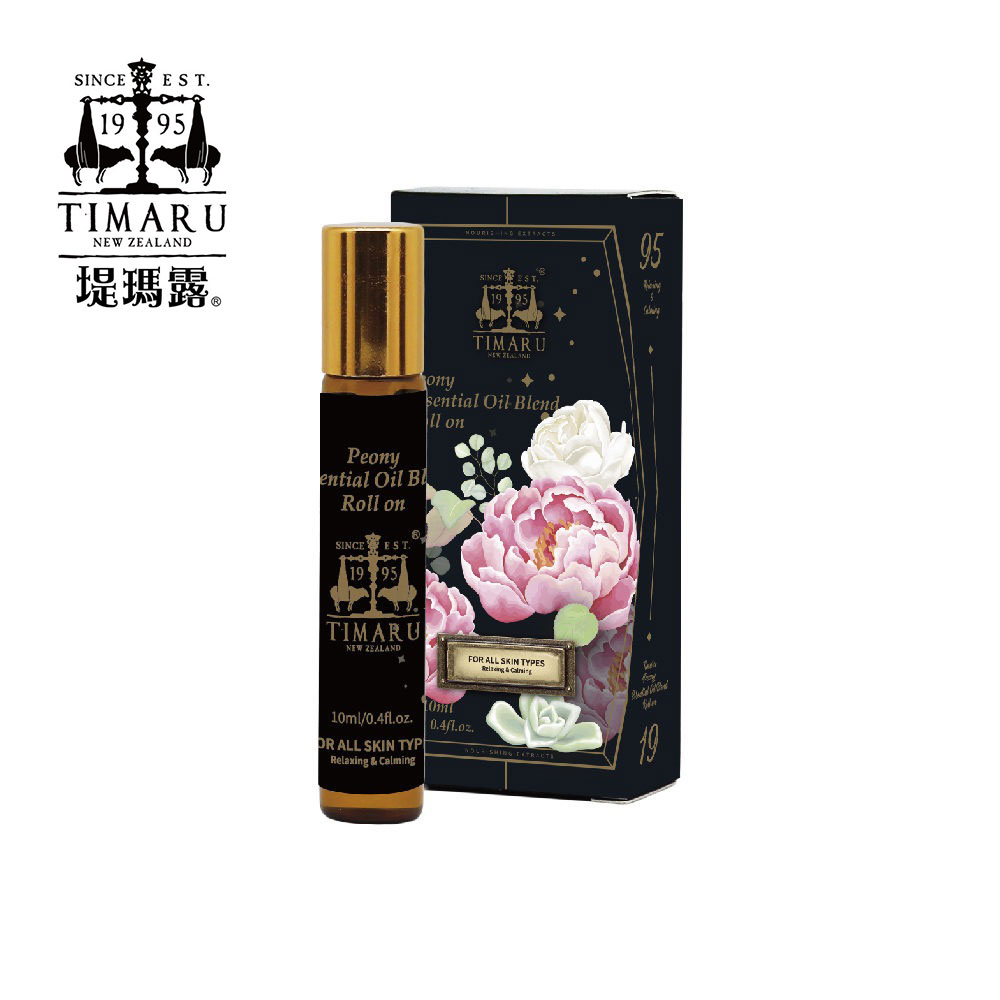 【Timaru 堤瑪露】胭紅牡丹香氛精油筆 10ml