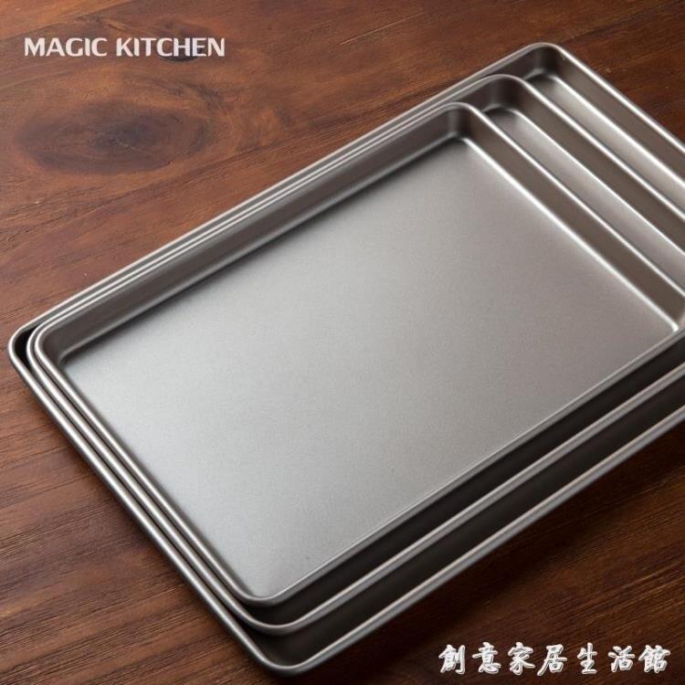 不沾烤盤烤箱家用長方形不粘烘焙雪花酥牛軋糖曲奇餅干蛋糕卷模具  新年鉅惠 台灣現貨