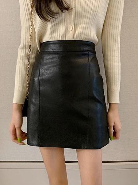 皮裙 女半身裙春年春季黑色小皮裙姜黃色高腰a字裙包臀藍色短裙子
