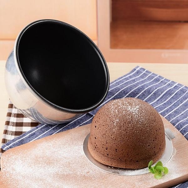 【SN6864】三能 半圓蛋糕模(不沾) 6吋深圓童夢模 深半圓模 天使帽子蛋糕模具 半球型模