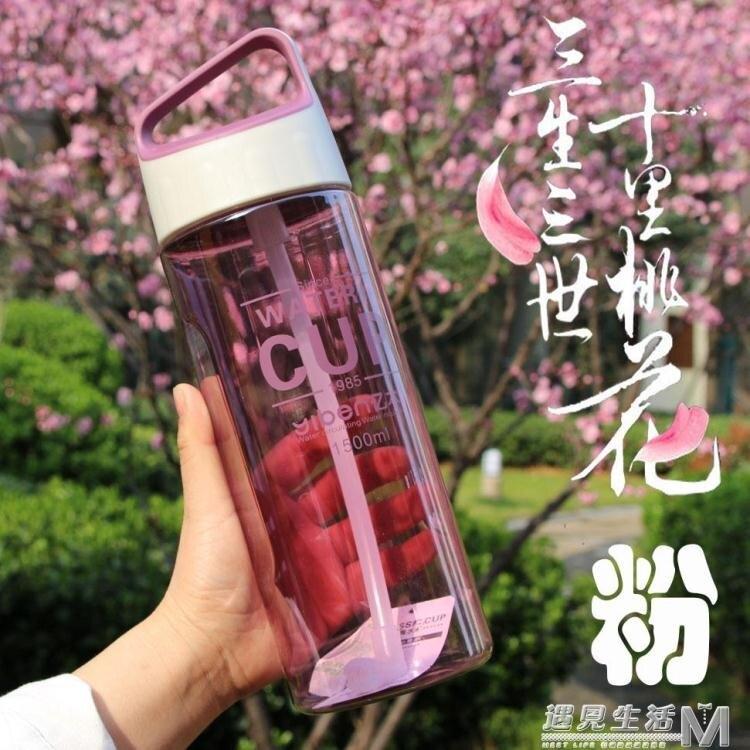 超大容量水杯2000ml塑料便攜防漏運動戶外太空杯水壺吸管杯子1500  概念3C