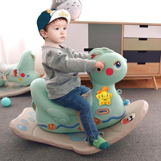 搖搖馬帶音樂塑料加厚大號-周歲生日禮物玩具木馬兒童搖馬