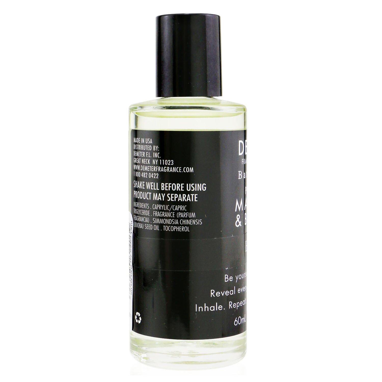 氣味圖書館 Demeter - 黑胡椒按摩及身體護理油