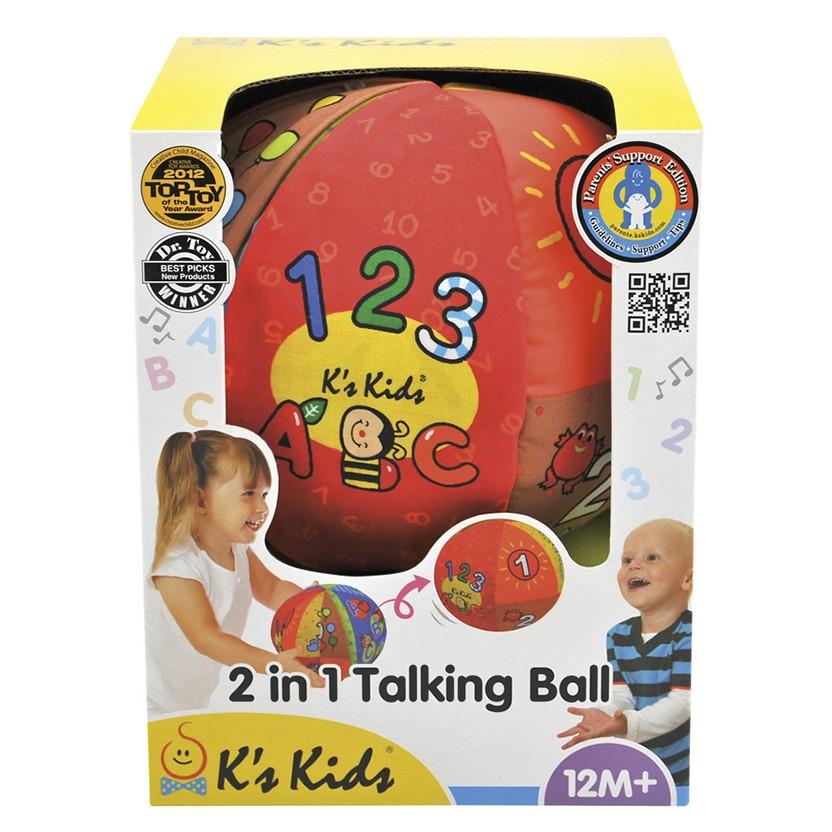 K's kids 奇智奇思 會說話的球
