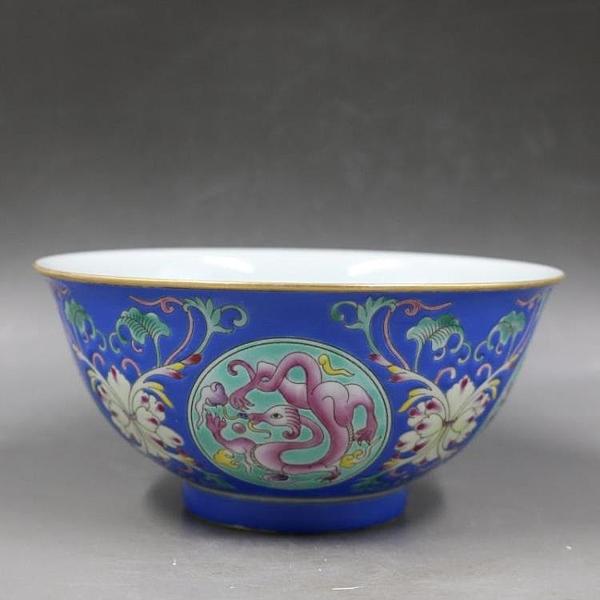 清雍正藍地粉彩草花龍紋碗仿古工藝品瓷器家居古董古玩擺件收藏1入