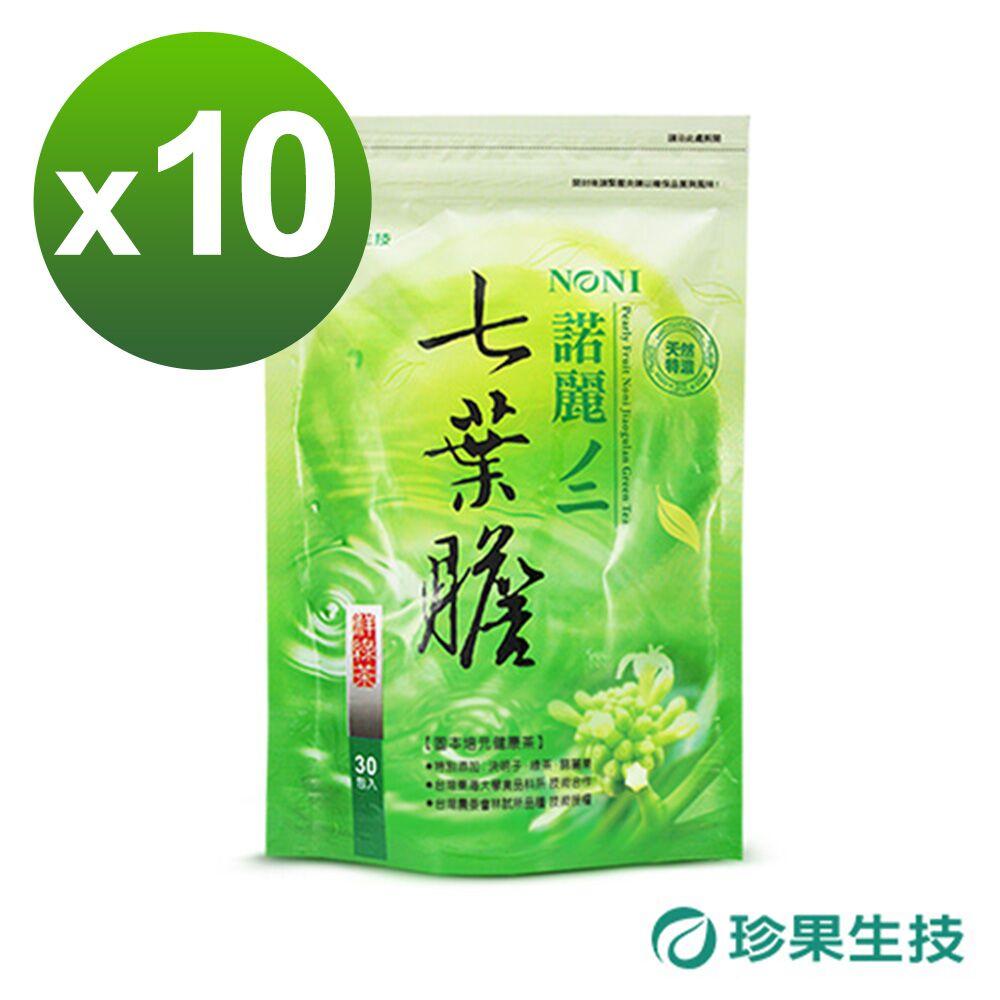 珍果 諾麗七葉膽綠茶 x10袋
