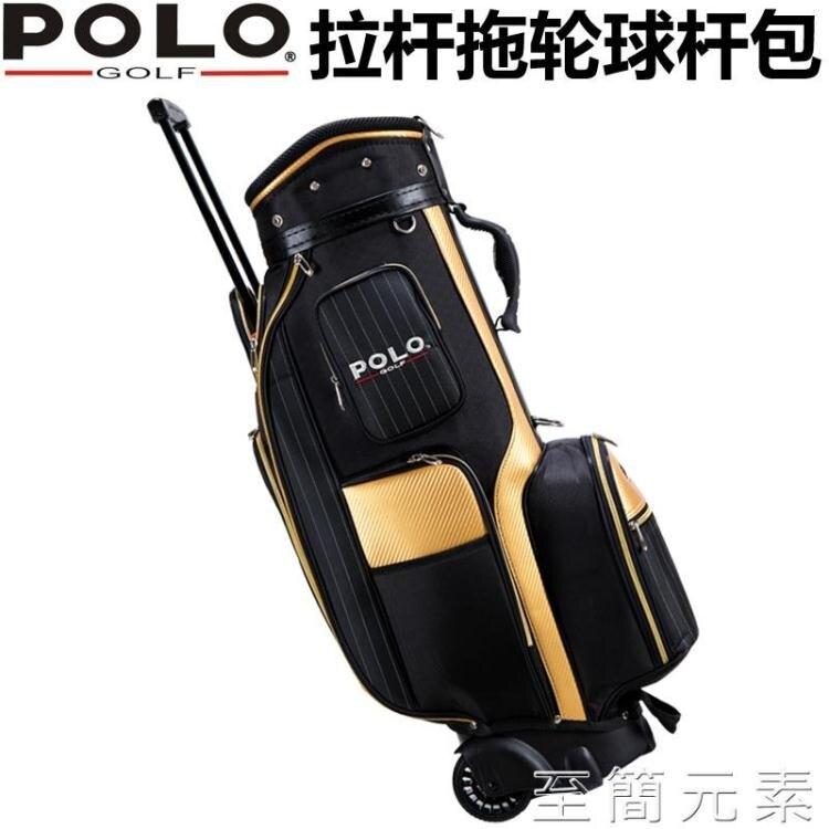 高爾夫球包 高爾夫球包 球桿袋  男用球袋 標準球包 拉桿帶輪子WD 概念3C