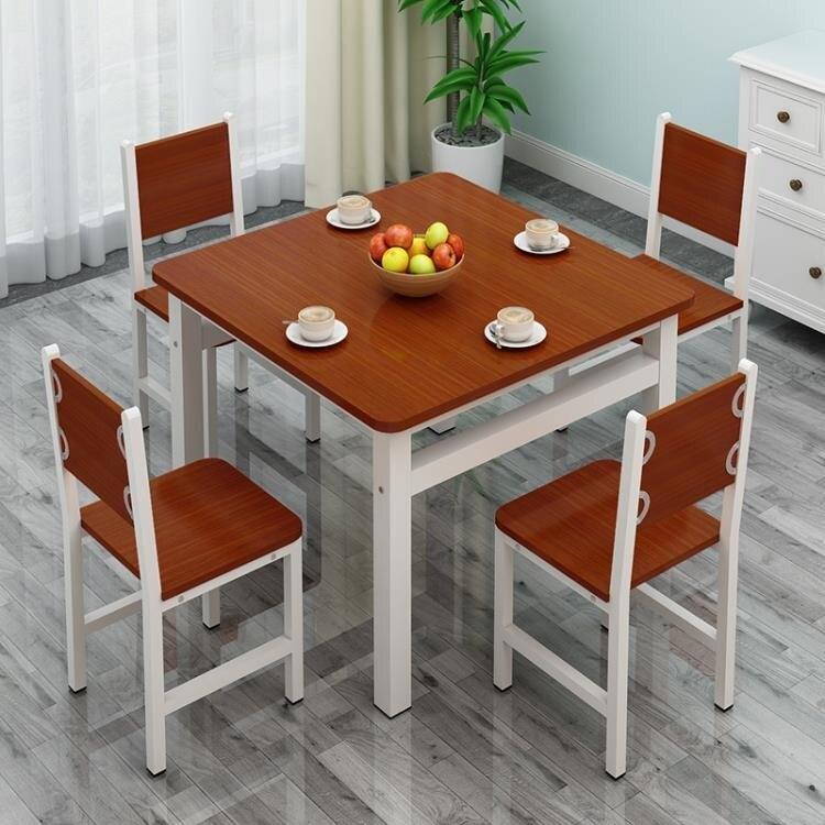 【快速出貨】簡約正方形餐桌椅家用小戶型飯桌小吃店四方桌子食堂快餐桌椅組合  創時代 新年春節 送禮