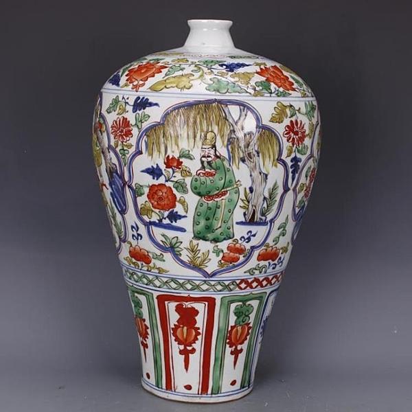 元青花五彩人物開光梅瓶仿古老貨瓷器家居中式裝飾擺件古董古玩1入