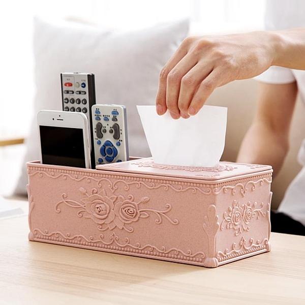 用桌面餐巾紙盒紙巾盒客廳抽紙盒家紙巾收納盒【聚宝屋】