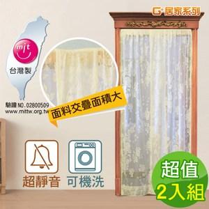 【G+居家】透氣紗防蚊門簾- 玫瑰藤蔓 (2件組)