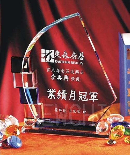 水晶獎座【C036-L】獎座 獎盃 獎牌/社團用品/禮贈品/宣導品