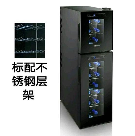 紅酒櫃恒溫酒櫃恒濕18冷藏櫃冰吧家用雙溫酒櫃支持定制定做