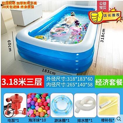 游泳池 兒童充氣游泳池家用大人小孩加厚室內桶家庭超大嬰兒戶外寶寶大型 瑪麗蘇DF