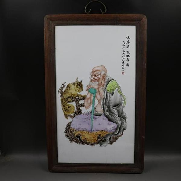 民國手繪粉彩人物十八羅漢瓷板掛畫壁畫仿古工藝品老貨瓷器擺件1入