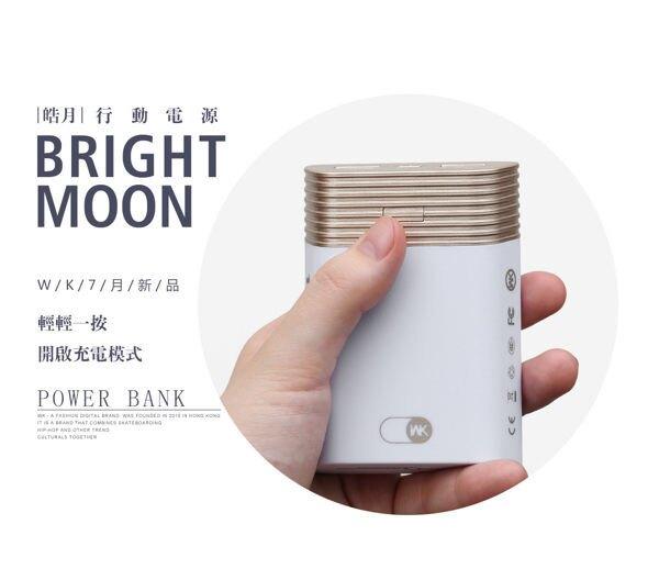 REMAX 行動電源 移動電源 WK皓月系列10000mAh 金屬質感雙USB輸出快速充電小巧便攜