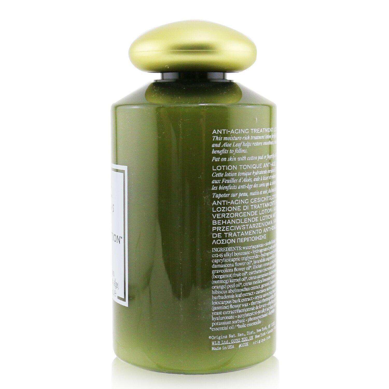 品木宣言 Origins - 抗衰老護理乳液