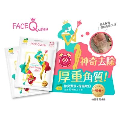 FaceQueen 神奇去角質雙效煥膚足膜1入